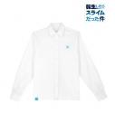 【グッズ-Tシャツ】転生したらスライムだった件 リムル カジュアルシャツ ユニセックス(サイズ/XL)の画像
