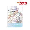 【グッズ-クリアファイル】名探偵コナン 怪盗キッド Ani-Art クリアファイル vol.4の画像