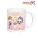 【グッズ-マグカップ】カードキャプターさくら クリアカード編 デフォルメAni-Art マグカップの画像