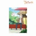 【グッズ-クリアファイル】夏目友人帳 描き下ろしイラスト クリアファイルの画像