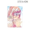 【グッズ-クリアファイル】五等分の花嫁 三玖 Ani-Art 第2弾 クリアファイル ver.Bの画像