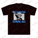 【グッズ-Tシャツ】宇崎ちゃんは遊びたい! 箔プリントTシャツ(XL)の画像