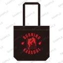 【グッズ-バッグ】灼熱カバディ キャントトートバッグの画像