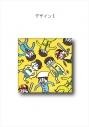 【グッズ-バッチ】おそ松さん レザーバッジ E 十四松【再販】の画像