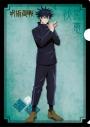 【グッズ-クリアファイル】呪術廻戦 クリアファイル 伏黒恵の画像