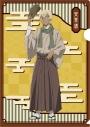【グッズ-クリアファイル】名探偵コナン クリアファイル 安室(ハイカラ)の画像