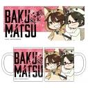 【グッズ-マグカップ】BAKUMATSUクライシス あにまるっこマグカップの画像