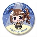【グッズ-バッチ】ミニッチュ アイドルマスター ミリオンライブ! ビッグ缶バッジ 横山奈緒の画像