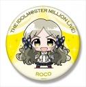【グッズ-バッチ】ミニッチュ アイドルマスター ミリオンライブ! ビッグ缶バッジ ロコの画像