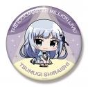 【グッズ-バッチ】ミニッチュ アイドルマスター ミリオンライブ! ビッグ缶バッジ 白石 紬の画像