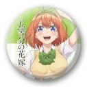 【グッズ-バッチ】五等分の花嫁 缶バッジ100 四葉の画像