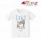 【グッズ-Tシャツ】To LOVEる-とらぶる-ダークネス Ani-Art Tシャツ(古手川唯)/メンズ(サイズ/L)