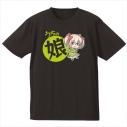 【グッズ-Tシャツ】うちの娘の為ならば、俺はもしかしたら魔王も倒せるかもしれない。 Tシャツ ラティナ XLサイズの画像