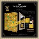 【グッズ-収納BOX】『ディズニー ツイステッドワンダーランド』 コスメギフトボックス/サバナクローの画像