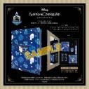 【グッズ-収納BOX】『ディズニー ツイステッドワンダーランド』 コスメギフトボックス/イグニハイドの画像