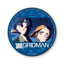 【グッズ-バッチ】SSSS.GRIDMAN BIG缶バッジ ボラー&ヴィットの画像