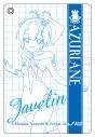 【グッズ-パスケース】TVアニメ『アズールレーン』 パスケース(ジャベリン)の画像