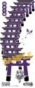【グッズ-手ぬぐい】アニメ「超次元ゲイム ネプテューヌ」 次元の旅人ネプテューヌの手ぬぐい略して「ねぷてぬ」の画像