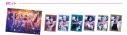 【グッズ-カード】ミュージカル「DREAM!ing」 クリアカードセット Bセットの画像