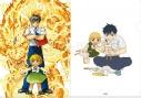 【グッズ-クリアファイル】金色のガッシュ!! クリアファイル 清麿&ガッシュの画像