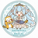 【グッズ-バッチ】雪ミク2019×ラスカル ぷにぷに缶バッジ (B)の画像
