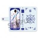 【グッズ-カバーホルダー】特価 Fate/Grand Order 手帳型スマートフォンケース アーチャー アルジュナの画像