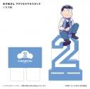 【グッズ-携帯グッズ】おそ松さん アクリルスマホスタンド カラ松の画像
