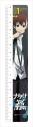 【グッズ-文房具】ナカノヒトゲノム【実況中】 ステーショナリーセット 入出アカツキの画像