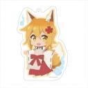 【グッズ-キーホルダー】世話やきキツネの仙狐さん ビッグアクリルキーホルダー 仙狐の画像