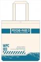 【グッズ-バッグ】PSYCHO-PASS サイコパス 3 トートバッグの画像