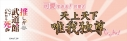 【グッズ-タオル】推しが武道館いってくれたら死ぬ えりぴよ名言スポーツタオル Cの画像