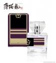 【グッズ-香水】プリマニアックス 薄桜鬼 真改 フレグランス 土方歳三の画像
