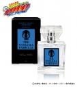 【グッズ-香水】プリマニアックス 家庭教師ヒットマンREBORN! フレグランス クローム髑髏の画像