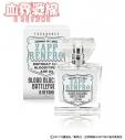 【グッズ-香水】プリマニアックス 血界戦線&BEYOND フレグランス ザップの画像