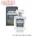 【グッズ-香水】プリマニアックス 血界戦線&BEYOND フレグランス スティーブンの画像