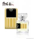 【グッズ-香水】プリマニアックス 薄桜鬼 真改 フレグランス 藤堂平助の画像