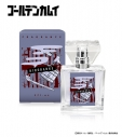 【グッズ-香水】プリマニアックス ゴールデンカムイ フレグランス 第2弾 07.キロランケの画像