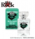 【グッズ-香水】プリマニアックス 幕末Rock フレグランス 02.高杉晋作の画像