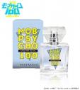 【グッズ-香水】プリマニアックス モブサイコ100Ⅱ フレグランス 02.影山律の画像