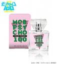 【グッズ-香水】プリマニアックス モブサイコ100Ⅱ フレグランス 07.高嶺ツボミの画像