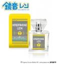 【グッズ-香水】プリマニアックス 初音ミクシリーズ フレグランス 03.鏡音レンの画像