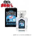【グッズ-香水】プリマニアックス えいがのおそ松さん フレグランス 02.カラ松の画像
