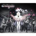 【グッズ-マウスパッド】Caligula-カリギュラ- マウスパッドの画像