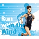 【グッズ-マウスパット】風が強く吹いている マウスパッド【清瀬灰二】の画像