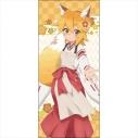 【グッズ-タオル】世話やきキツネの仙狐さん 描き下ろし スポーツタオル (仙狐)の画像