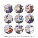 【グッズ-バッチ】コードギアス 反逆のルルーシュⅢ 皇道 缶バッジ 06/黒の騎士団 ブラインド(グラフアートデコル)の画像