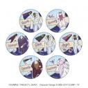 【グッズ-バッチ】コードギアス 反逆のルルーシュⅢ 皇道 缶バッジ 07/皇帝側 ブラインド(グラフアートデコル)の画像