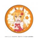 【グッズ-バッチ】世話やきキツネの仙狐さん 缶バッジ 01/仙狐(ミニキャラ)の画像