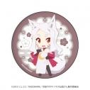 【グッズ-バッチ】世話やきキツネの仙狐さん 缶バッジ 02/シロ(ミニキャラ)の画像