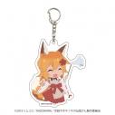 【グッズ-キーホルダー】世話やきキツネの仙狐さん アクリルキーホルダー 01/仙狐(ミニキャラ)の画像
